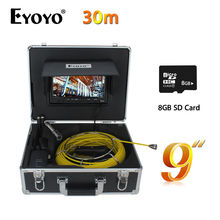 Eyoyo WP90A9 30M 23mm 9″ LCD CMOS Sewer Camera Pipe Drain Inspection Snake Industrial Endoscope 1000TVL DVR With 8GB Card