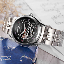 Fashion Ladies Mechanical Automatic Watch