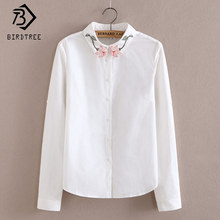 White Women Shirts 2017 New Emrboidery Flowers Autumn Turn-Down Collar Blouse Korean fresh Sen Female Tops T78160AW