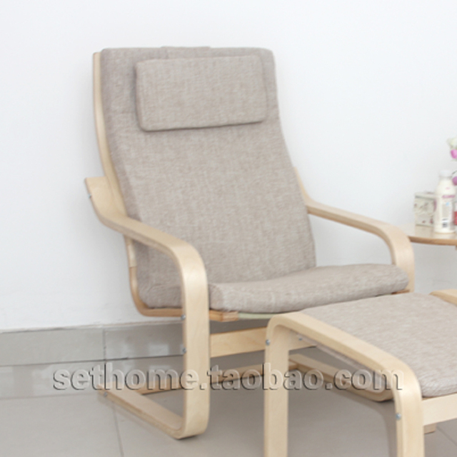 Ikea bonn style wood balcony lounge chair armchair bentwood chair recliner armchair fashion - Bentwood chairs ikea ...