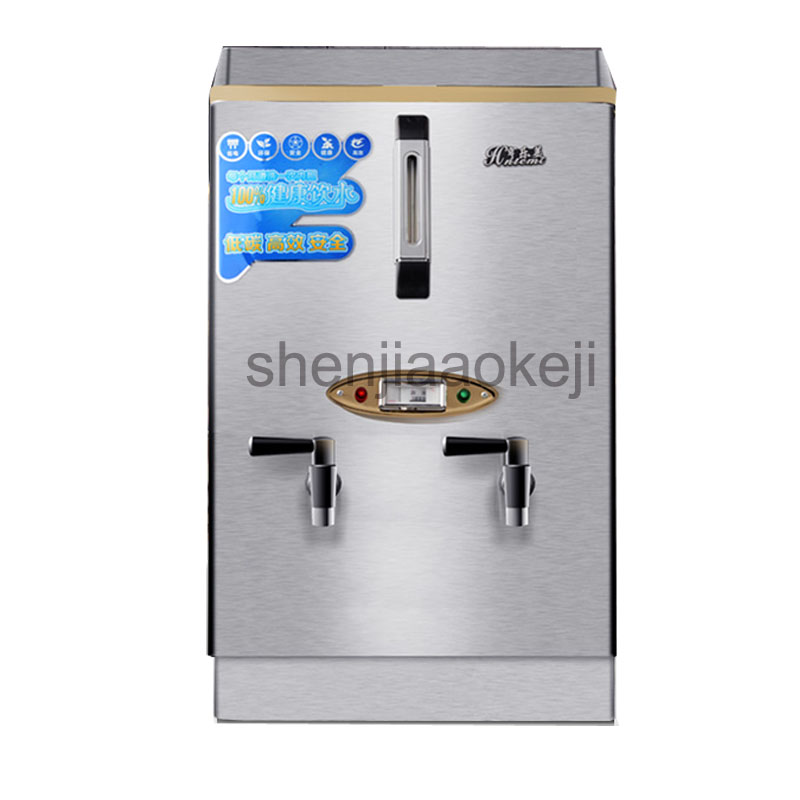 Electric Water Boiler Automatic Water Heater Office/School/Railway Station/Beverage Shop Water Boiler 60L 220v/380v