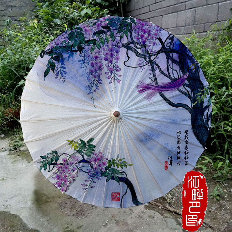Purple Color Handmade Oiled Paper Umbrella Bamboo Wooden Parasol Women Classical Japanese Chinese Wedding Hanging