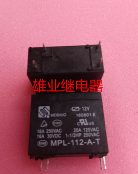MPL-112-A-T 12 V 12 V relé de 4PIN 16A