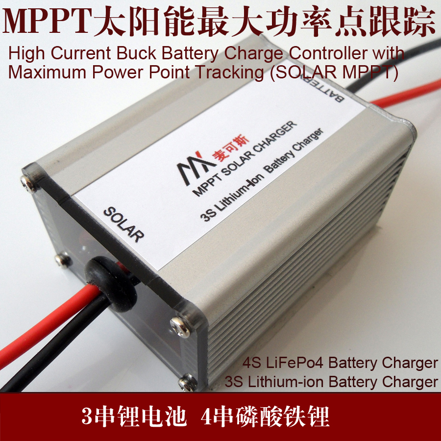 3 series lithium battery, 4 series lithium iron phosphate battery, 18V solar MPPT controller, BQ24650 charger.