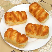 050 Simulation of Danish toast PU fake bread cake model / cabinet decoration 10.7*5cm