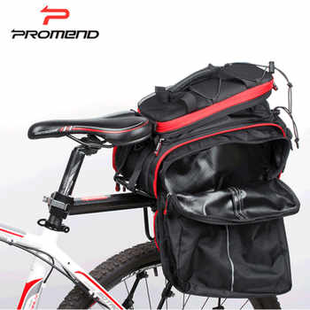 Promend 35L Cycling Bags MTB Bike Rear Rack Bag Multifunction Road Bicycle Tail Pannier Rear Double Side Seat Trunk Bag with Lid - DISCOUNT ITEM  30% OFF Sports & Entertainment