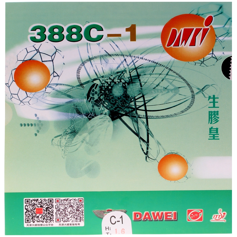 Dawei 388C-1 388c-1 Medium Pips-Out Table Tennis (PingPong) Rubber With Sponge