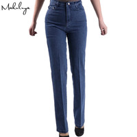In The Winter Old Pants Straight Jeans Dress With A Fat Middle Aged Mother XL Women