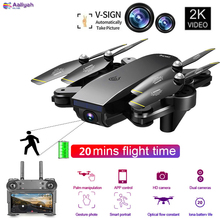 цена на RC camera drone WIFI FPV 4K camera HD Optical Flow Positioning mini Quadcopter aircraft helicopter High Hold Mode drone vr drone