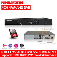 HD Super 4CH 4MP AHD DVR Digital Video Recorder For CCTV Security Camera Onvif Network 16Channel