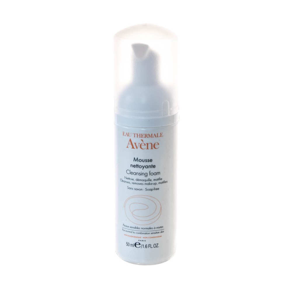 Face Washing Product AVENE C58745 Scraping tools mild cleansing wash gel tonic lotion scrub skin care avene lotion douceur