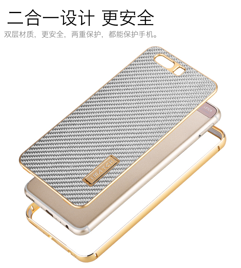 For Huawei P10 Plus Metal Cover Case (12)