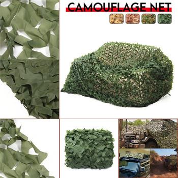 2X3 2X6 3X4 2X8 3X5M lub niestandardowe wojskowo zielony kamuflaż siatki na zewnątrz CS gry siatka z siatki plaża słońce schronienie pokrywy samochodu tanie i dobre opinie OURKCAL Namiot dla 3-4 osób Budowa w oparciu o potrzeby SFR5229 Military Camouflage Netting 1000mm 2m*3m 2m*4m 3m*3m 3m*4m