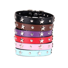 Star Studded Dog Collar for Small Dogs Leather Puppy Neck Strap Cat Adjustable Pet Collars Supplies Accessories