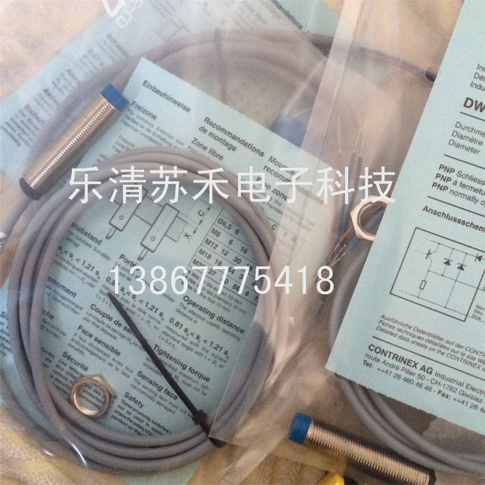 Good quality one year guarantee Elevator  use  DW-AD-613-M12-245  good quality one year guarantee proximity switch prcm30 15dp