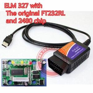 Image 1 - رقاقة elm 327 usb مع رقاقة FT232RL و PIC18F2480 الأصلية مع برنامج elmconfig ماسح ضوئي usb obd elm327