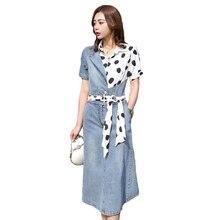 2019 ロングスプライシングドレス 夏のファッションシンプルなシフォンデニムドレスの女性サッシターンダウン襟半袖ドレス