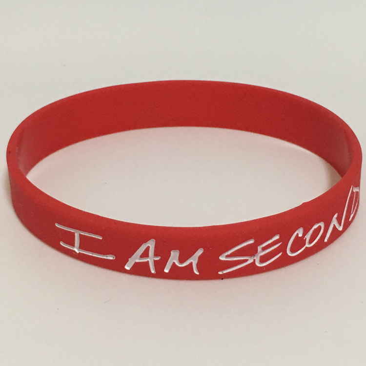 81b26032daa27 US $1.99 |1pc I am second silicone rubber bracelet wristband keychain-in  Wrap Bracelets from Jewelry & Accessories on Aliexpress.com | Alibaba Group