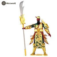2017 Microworld 3D Metal Puzzle Red Face Guan Yu Building Model Kit R001 DIY 3D Laser Cut Jigsaw Toys For Audit