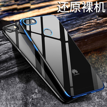 Silicone TPU Plated Soft Case For Huawei Ascend P10 Plus P20 P30 Pro Mate 10 20