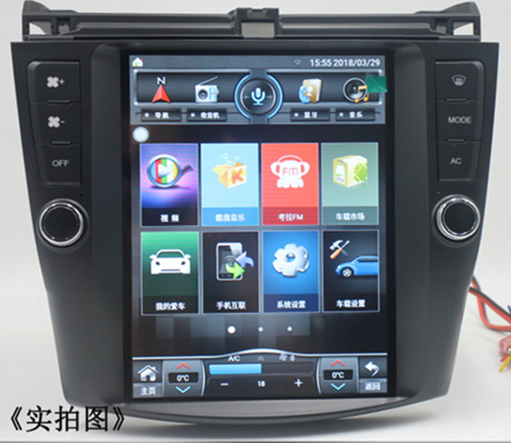 ZOYOSKII Android 6.0 10.1 inch <font><b>car</b></font> gps multimedia <font><b>radio</b></font> bluetooth navigation player for for <font><b>Honda</b></font> <font><b>accord</b></font> 2003-2007 image