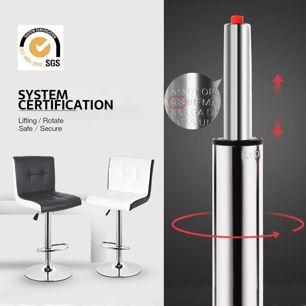 2pcs Modern Swivel Stool Bar Chair Lifting Adjustable Bar Chair Soft Synthetic Rotating Barstool Fashion Home Fueniture Decor