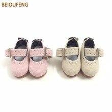 BEIOUFENG 1/8 BJD обувь для куклы Blythe игрушки, мини-игрушки сапоги для куклы Lati Pukifee, BJD обувь для кукол 2 пара/лот