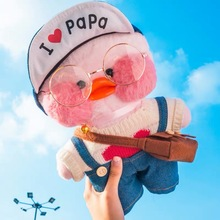 цена Kawaii 30cm Yellow Duck Dolls Lalafanfan Plush Stuffed Toys New Cafe Mimi Yellow Duck Girls Valentine's Day Gifts Toys for Kids
