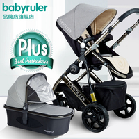 Baby Car Seat Bassinet Portable Baby Prams Cradle Style Folding Baby Stroller Pushchair 2 In 1 Baby Stroller