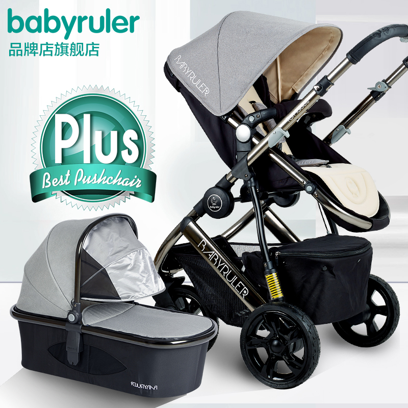 Baby Car Seat Bassinet Portable Baby Prams Cradle Style Folding Baby Stroller Pushchair 2 In 1 Baby Stroller baby stroller high landscape trolley baby car wheelchair 2 in 1 prams for newborns baby portable bassinet folding baby carriage