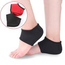 LumiParty 2 шт. стопы пятки лодыжки наколенники подошвенный Fasciitis терапии боли арки поддержка