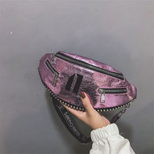 LEATHER CROSSBODY BELT BAG