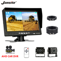 Jansite 7 AHD Truck Camera Dash Cam car dvr Loop Recording Sun visor design Two Split Screen Bus/Van/Wagon/Excavator/Harvester