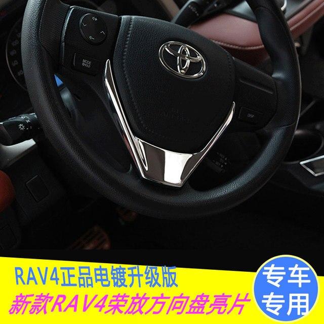 Car Accessories Abs Chrome Inner Steering Wheel Cover Sticker Decoration Trim Frame For Toyota Rav4 Rav 4 2017 2016 In Interior Mouldings From