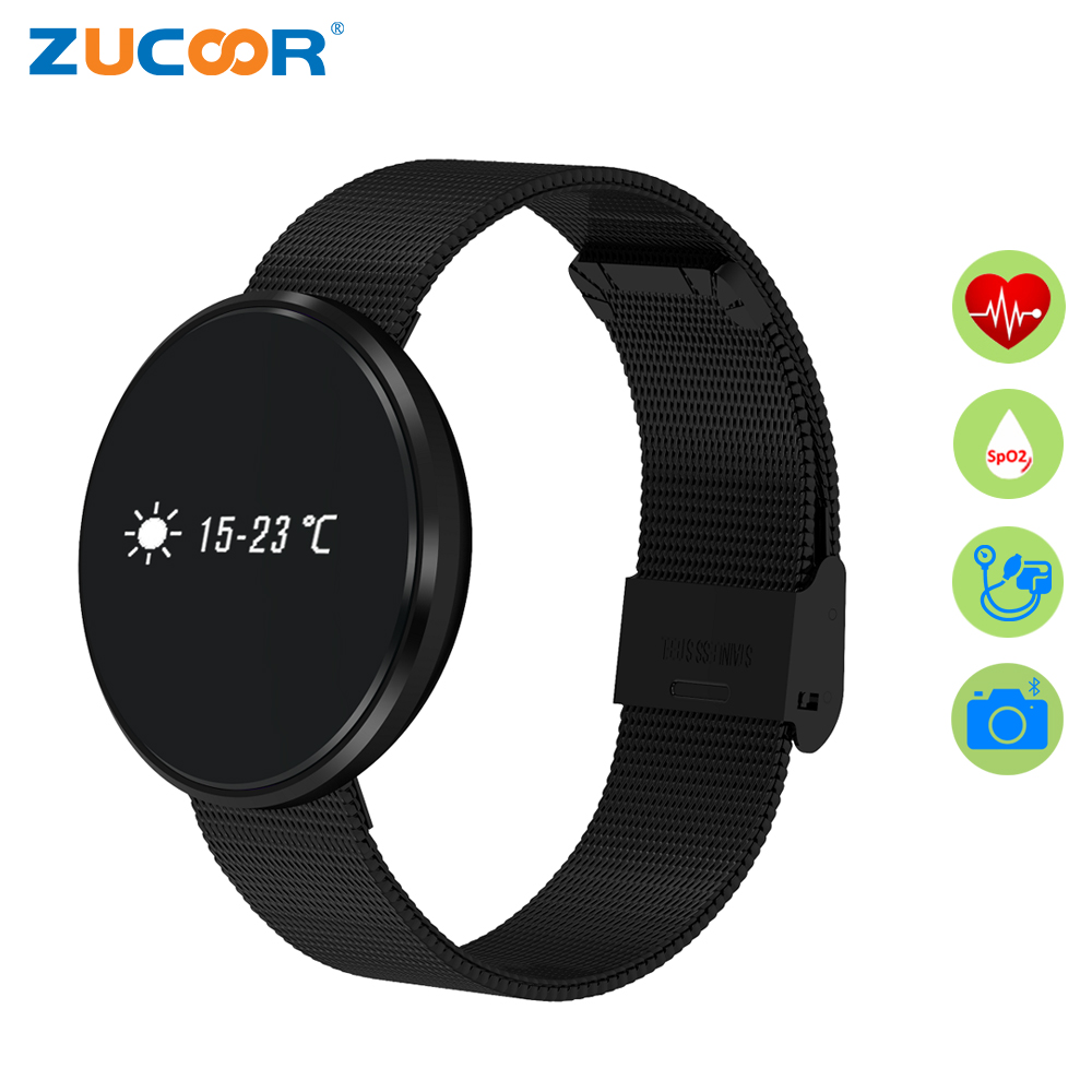 Smart Wrist Band Bracelet H09 Plus Wristband Blood Pressure Oxygen Smartband Heart Rate Monitor Pedometer For iOS Android Huawei
