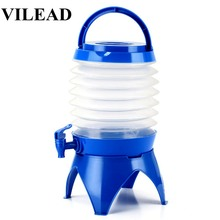 VILEAD 5L Folding Outdoor Water Bucket with Spigot Base Food-grade PE Camping Accessories Container Bushcraft Picnic Water Bag цена
