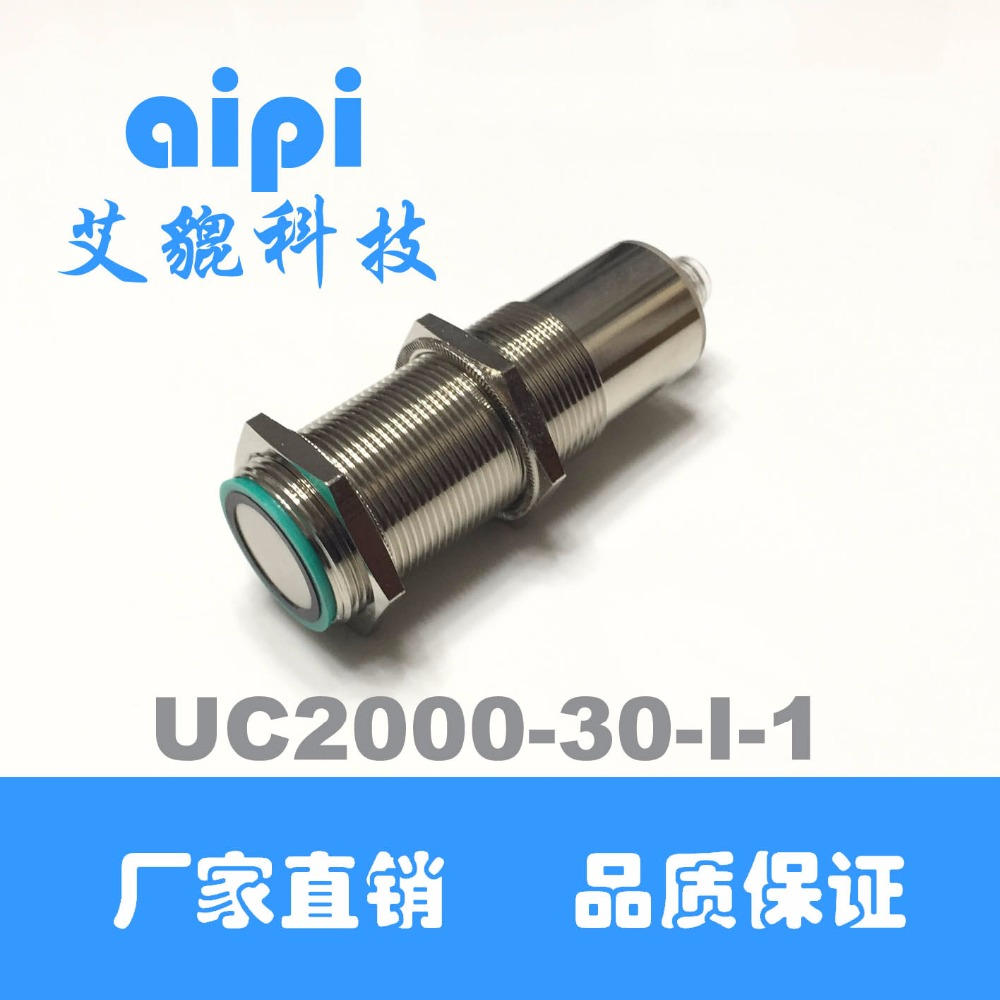 Industrial UC2000-30-I-1 Ultrasonic Sensor, Ultrasonic Distance Sensor, Ranging Ultrasonic 1m
