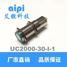 Industrial UC2000-30-I-1 ultrasonic sensor, ultrasonic distance sensor, ranging ultrasonic 1m цена