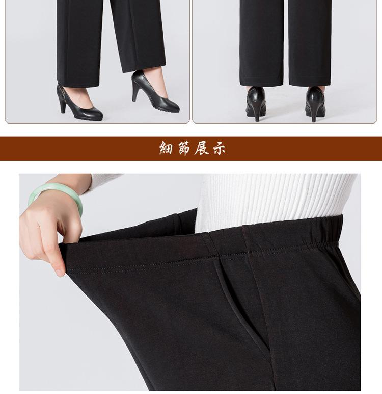 HTB1fH5TaiLrK1Rjy1zdq6ynnpXaO - Winter Warm Long Wide Leg Pants Black Plus Size Pants 5xl Womens Hight Elastic Waist Office Ladies Fleece Loose Midi Trousers