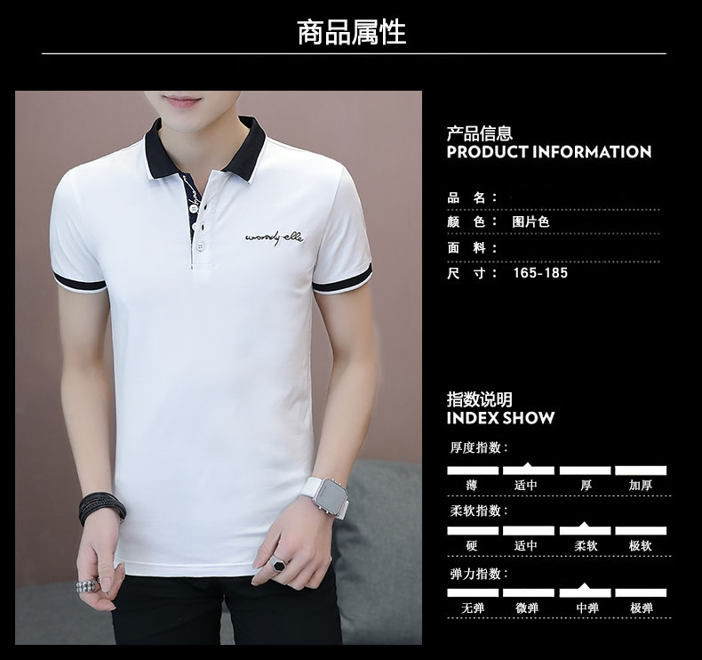 Short-sleeved T-shirt men's fashion casual cotton clothes decorated with multi-color optional 77