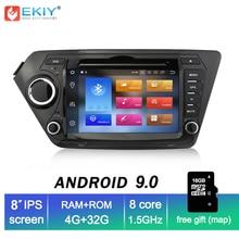 EKIY ips 2Din Android 9,0 автомобильный DVD плеер радио для KIA K2 Рио 2010 2011 2012 2013 2014 2015 2016 2017 GPS Navi Мультимедиа Стерео