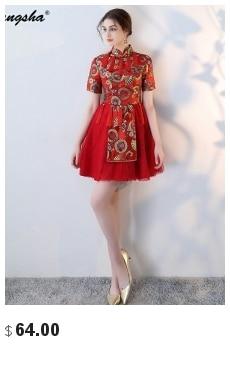 Celebrity-inspired Dresses Helpful New Lace Celebrity Dresses 2018 With Jacket Cheap Red Carpet Dresses Mini Appliques Plus Size Vestido De Festa Rode Loper