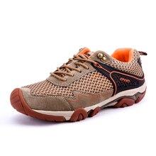 2017 серый коричневый охотничьи сапоги новая летняя Уличная обувь мужские Прогулочные кроссовки сетки мужские походные ботинки альпинизм обувь