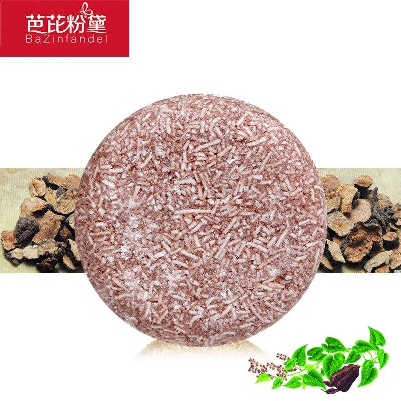 Мода ручной работы шампунь мыло холодный обработанный Шампунь Бар чистые растительные шампуни для волос уход за волосами