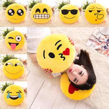 GZTZMY 30*30cm Emoji Pillow Room Decorative Pillows Car Soft Emoticons Cushion Smiley Face Pillow Christmas Birthday Couple Gift(China)