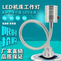 NHM 5W 24V/110 220V LED gooseneck task/work lamp,CNC miller lathe/other industrial machine tool lights