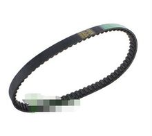 STARPAD For High quality moped scooter drive belt for GY6 50 669 18 30 wholesale Free