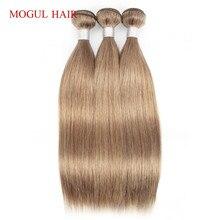 MOGUL HAIR Indian Straight Hair Weave Bundles Color 8 Blonde 3/4 Bundles Remy Human Hair Extension 16-24 Inch
