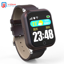 Smart GPS Watch Blood Pressure Heart Rate Monitor Smart Reminder Wearable GPS Tracker Device for Adult Parents Smartwatch