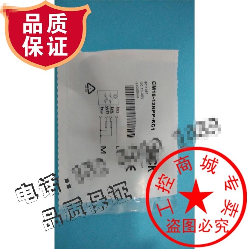цена на Original new 100% hot spot proximity switch CM18-12NPP-KC1 quality assurance